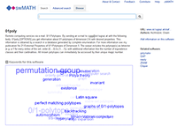 Screenshot of swMath
